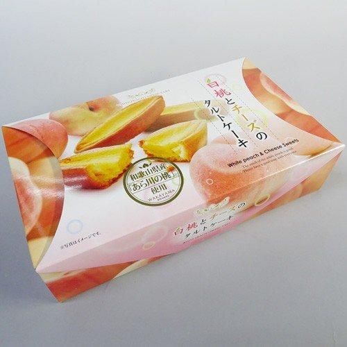 オカザキ紀芳庵 和歌山有田みかんとチーズのタルトケーキ(9個入)