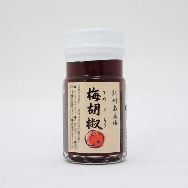 オカザキ紀芳庵 梅胡椒(60g)