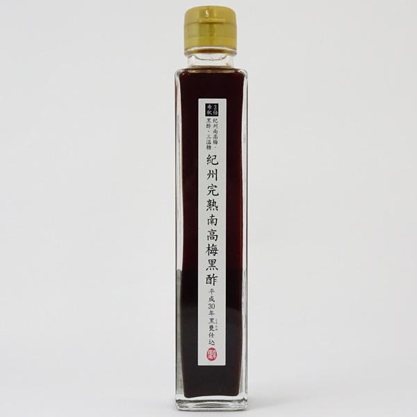 ぷらむ工房 紀州完熟南高梅黒酢(200ml) 3倍希釈