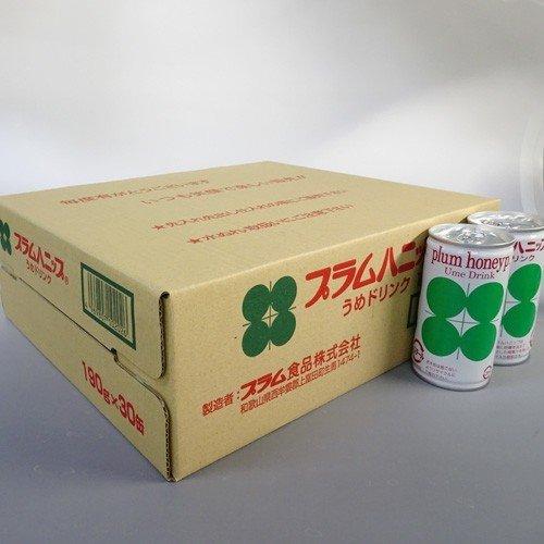 プラム食品 プラムハニップ(190g×30缶入)