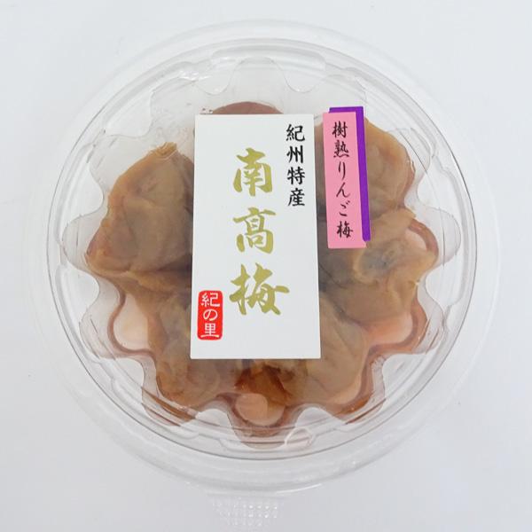 梅きらら 樹熟りんご梅 くずれ梅(130g)