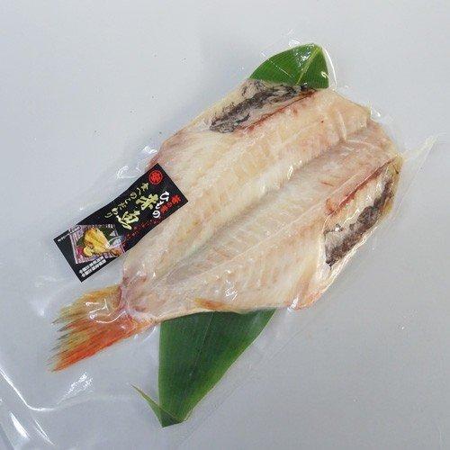 笹の葉干物 赤魚開き(1尾)