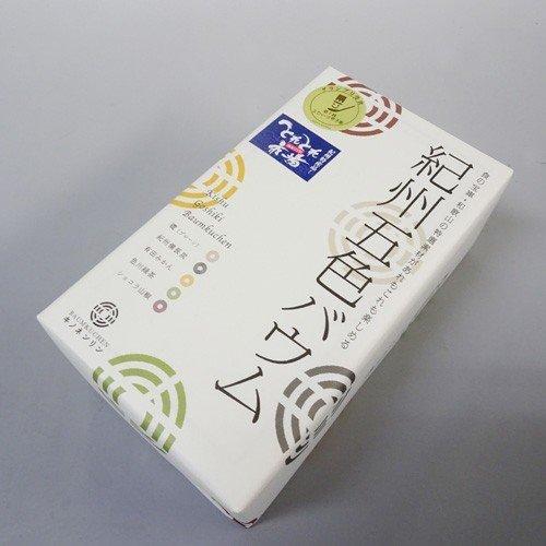 おかし工房 桜和 紀州五色バウム(12個入)