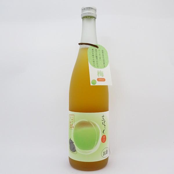 世界一統 ちょぼろく 純米大吟醸仕込み梅酒 辛口(720ml) わかやまのうめ酒