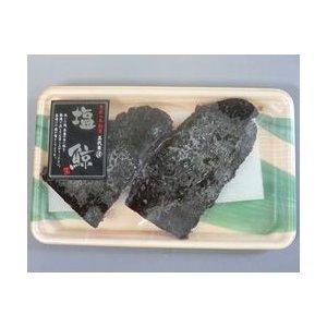 加熱調理用 塩鯨(70g)