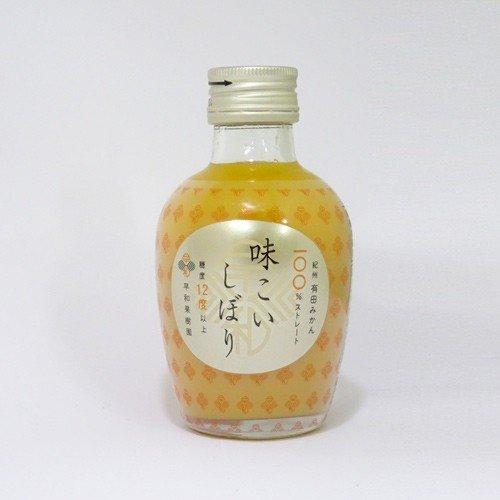 早和果樹園 味こいしぼり(180ml)