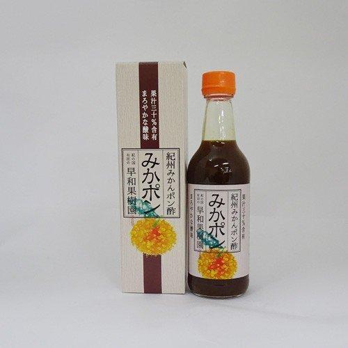 早和果樹園 紀州みかんポン酢「みかポン」(360ml)