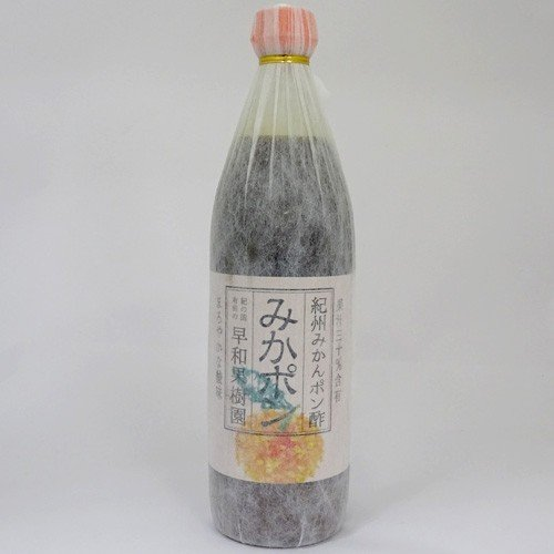早和果樹園 紀州みかんポン酢「みかポン」(900ml)