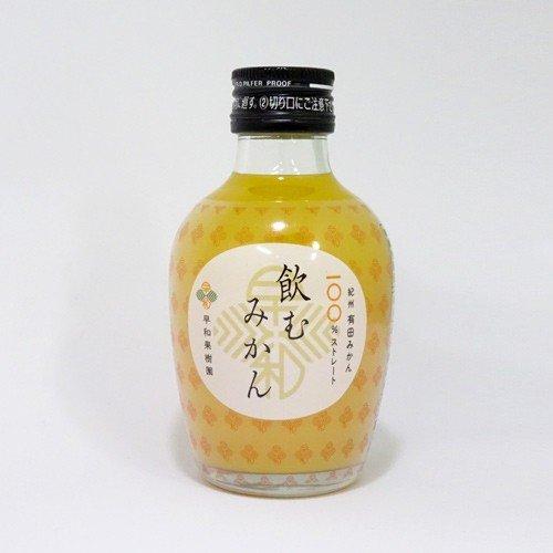 早和果樹園 飲むみかん(180ml)