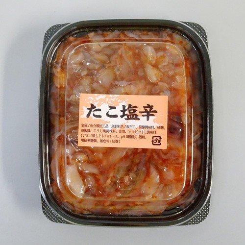たこ塩辛(95g)