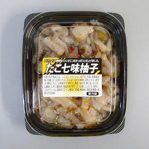たこ七味柚子(95g)