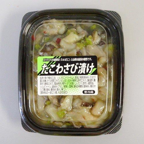 たこわさび漬け(95g)