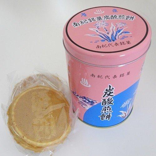 福寿堂 清四郎の炭酸せんべい(20枚入)