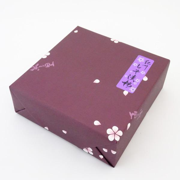 梅きらら 紀州天然しそ漬梅(120g)