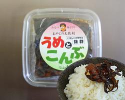 うめとこんぶの佃煮(200g)