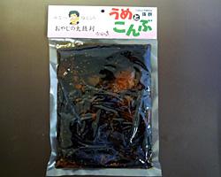 うめとこんぶの佃煮(300g)