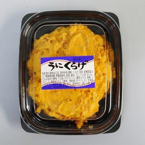 うにくらげ(95g)