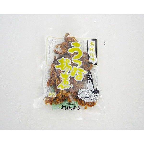 うつぼ揚煮(90g)