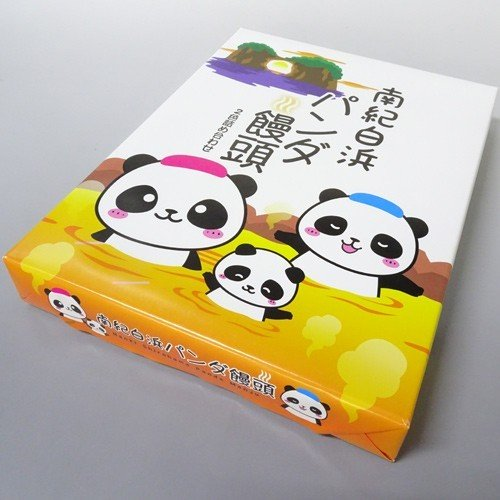 山崎梅栄堂 南紀白浜パンダ饅頭(12個入)