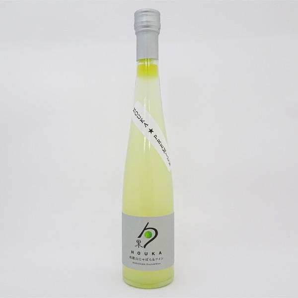 湯浅ワイナリー 和歌山フルーツ&ワイン「勹果(ほうか)」和歌山じゃばら&ワイン(375ml)