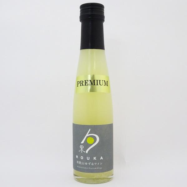 湯浅ワイナリー 和歌山フルーツ&ワイン「勹果(ほうか)」和歌山ゆず&ワイン(180ml)