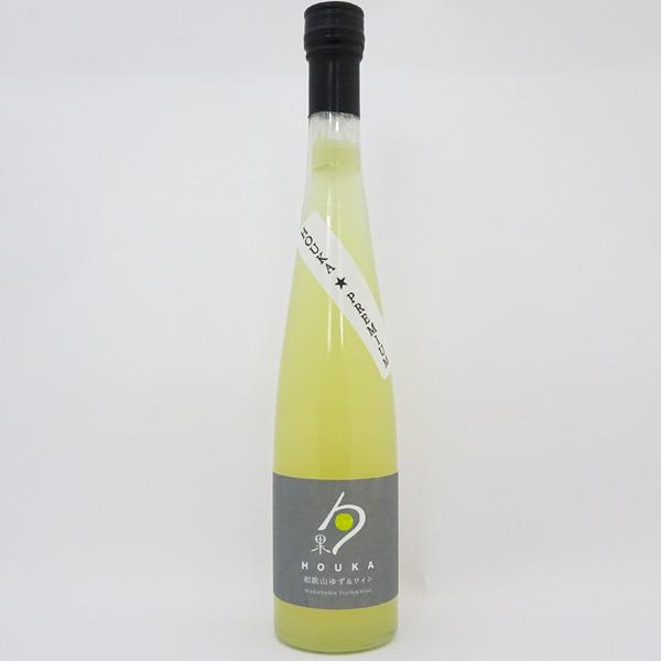 湯浅ワイナリー 和歌山フルーツ&ワイン「勹果(ほうか)」和歌山ゆず&ワイン(375ml)