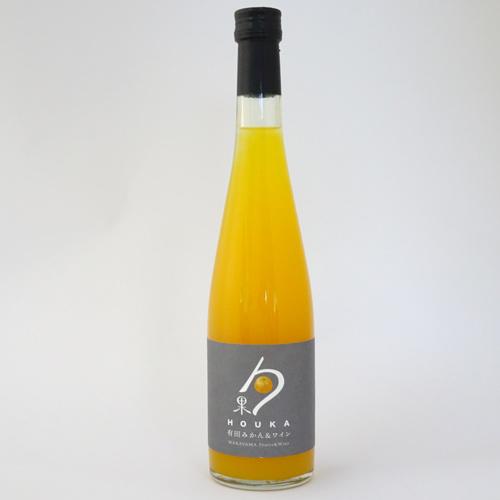 湯浅ワイナリー 和歌山フルーツ&ワイン「勹果(ほうか)」有田みかん&ワイン(500ml)