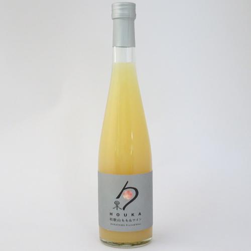 湯浅ワイナリー 和歌山フルーツ&ワイン「勹果(ほうか)」和歌山もも&ワイン(500ml)