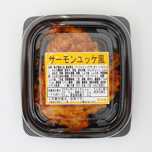 サーモンユッケ風(95g)