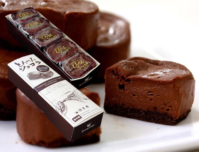 チョコスイーツ とろけるショコラ10個 ギフト【おとりよせネットチョコレート部門人気第1位】
