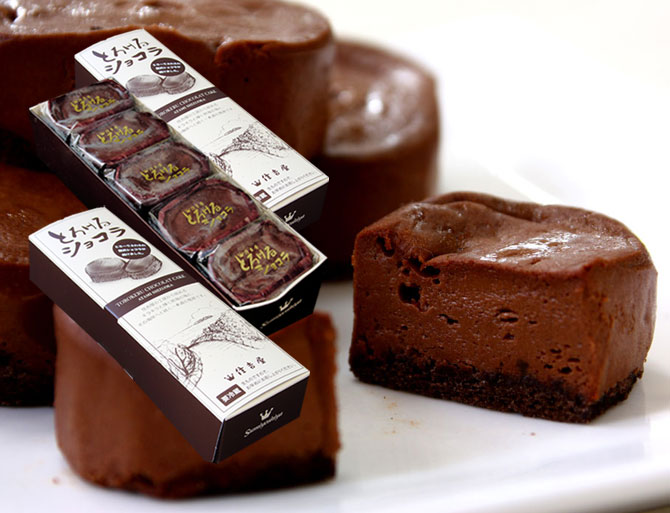 チョコレート とろけるショコラ15個 ギフト バースデー 【おとりよせネットチョコスイーツ人気第1位】