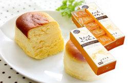 【美味しいチーズケーキ】住吉屋のとろけるチーズケーキ(15個入り)【...