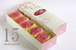 三島(みしま)甘藷スイートポテト10個と半熟とろけるちーずケーキ5個...
