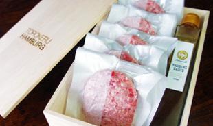 とろけるハンバーグ 5個セット(150g × 5)贈答用木箱入り・和紙パック・ハンバーグソース付