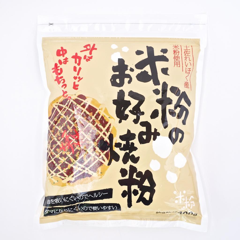 米粉のお好み焼き粉 400g
