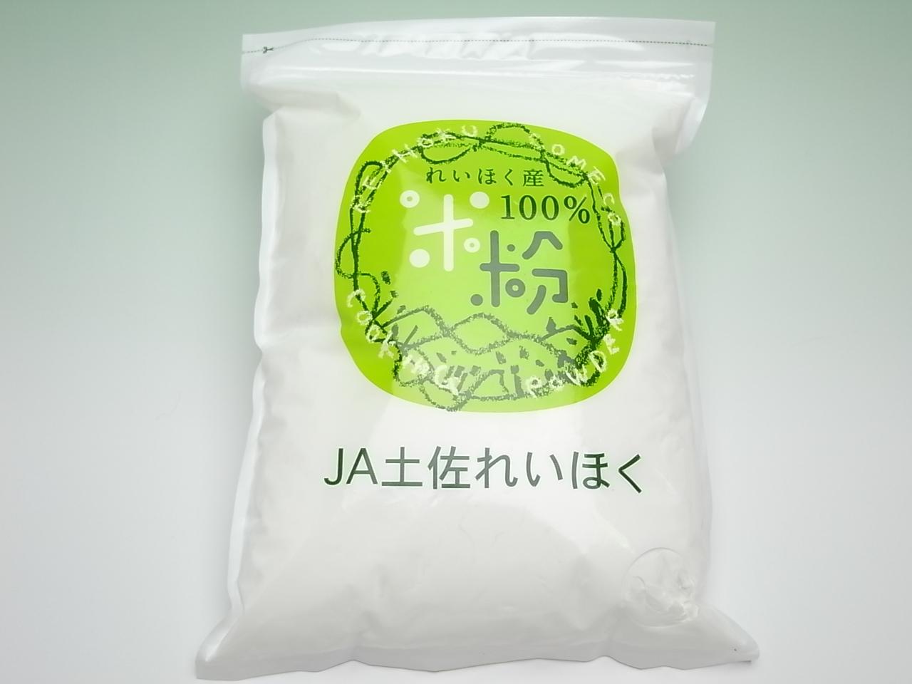 米粉 800g