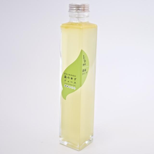 森のゆずジュース(濃縮タイプ)200ml