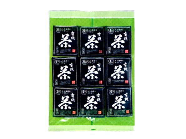 有機栽培煎茶100P(セロファン・アルミ)