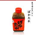 万能焼き肉のたれ【ばかたれ】360ml