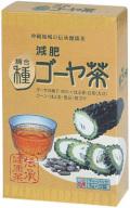 調合減肥 種ゴーヤ茶