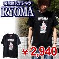 幕末偉人Tシャツ RYOMA