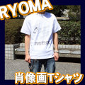 龍馬肖像画Tシャツ