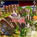 高知県産トロカツオとうつぼのたたきセット