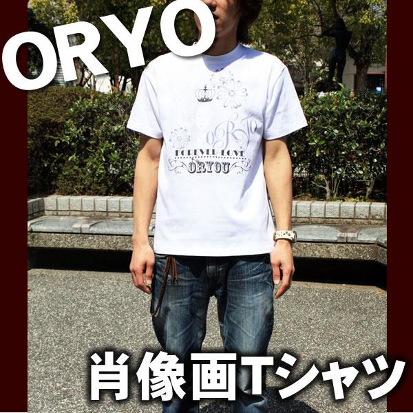 お龍Tシャツ