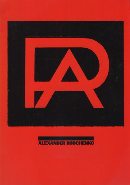 Alexandre Rodchenko