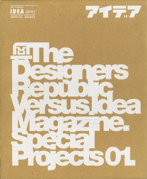 IDEA VS The Designers Republic[Complete] / IDEA SP01