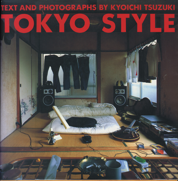 TOKYO STYLE / 東京スタイル