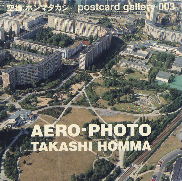 Homma Takashi: Aero-Photo - postcard gallery 003