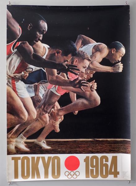 東京オリンピック公式ポスター 陸上 亀倉雄策