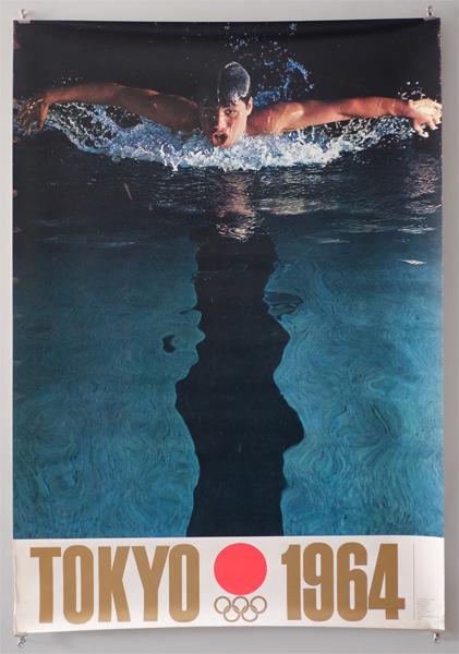 東京オリンピック公式ポスター 水泳 亀倉雄策